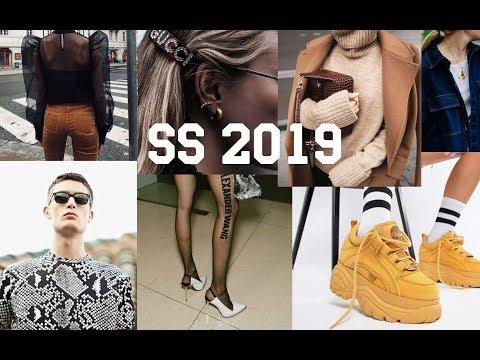МОДНЫЕ ТРЕНДЫ ВЕСНЫ-ЛЕТА 2019: одежда, обувь, аксессуары