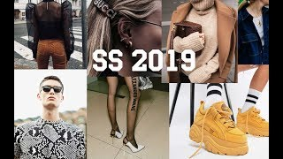 МОДНЫЕ ТРЕНДЫ ВЕСНЫ 2019: одежда, обувь, аксессуары