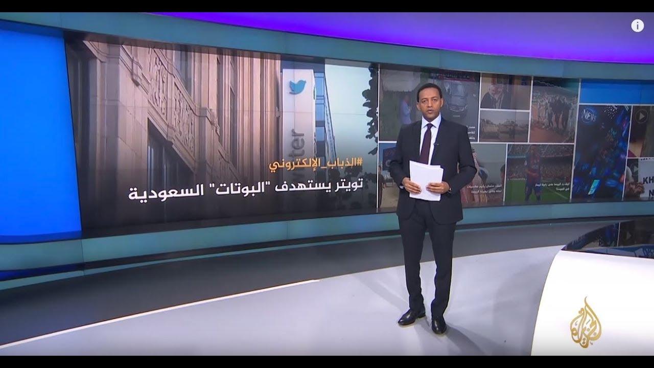 الجزيرة:نشرة الثامنة- نشرتكم 2018/10/19