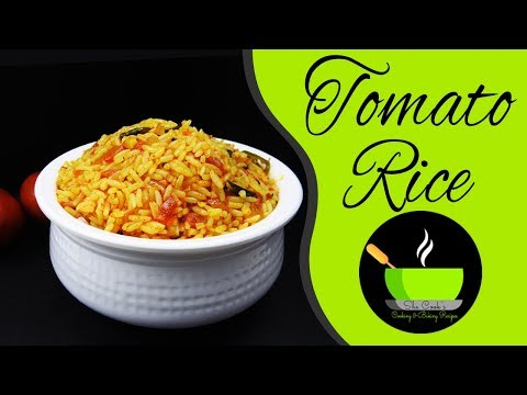 Tomato Rice Recipe | Instant Rice Recipe | Lunch Box Recipe | South Indian Variety Rice Recipe