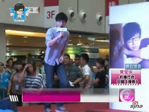 【新闻】胡夏 20120716 每日文娱播报 胡夏签唱会萌态毕现