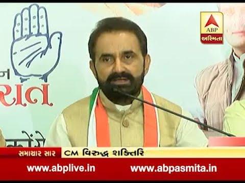 Shaktisinh Gohil Give Ultimatum To CM Rupani