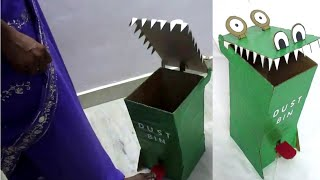 Dustbin from Cardboard | DIY funny toy Dustbin making at home
