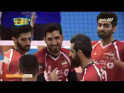 والیبال ایران فنلاند قهرمانی جهان 2018-Volleyball Iran vs Finland HD
