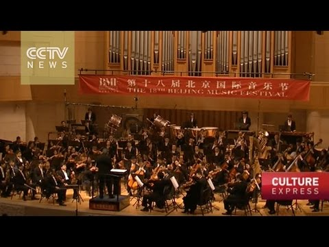 Beijing Music Festival opens with Chinese classical pieces