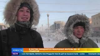 На Якутию надвигает
