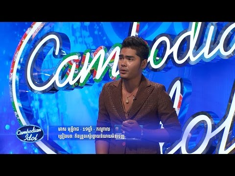 Cambodian Idol | Judge Audition | Week 4 | Meas Monyreach