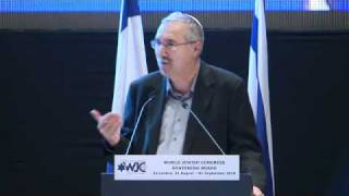 Gerald Steinberg at the WJC Governing Board 2/ 2