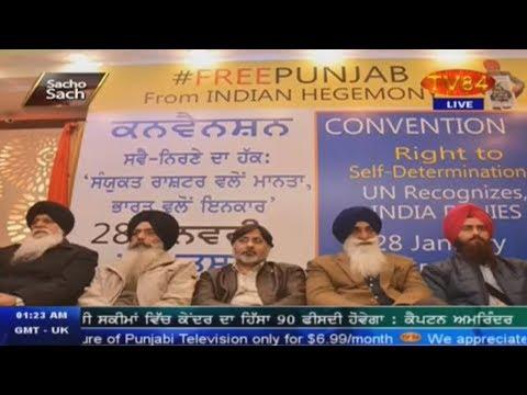 SOS 1/31/18 P.1 Dr.Amarjit Singh : Sikhs-Kashmiris Demand Self-Determination in Amritsar Convention