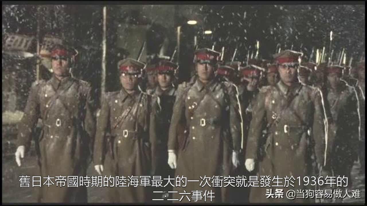 帝国 大 陸軍 日本 陸軍飛行戦隊