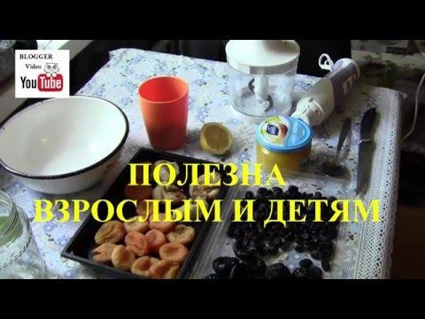 Чернослив при запоре: как принимать, народные рецепты