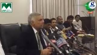 #SriLanka UNP leader Ranil Wickremesinghe News Conference after Parliment reconvened #lka