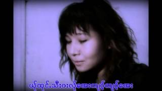 poe karen new song 2013(3)