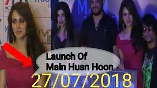 Shweta Khanduri & Shibani Kashyap at Launch Of ''MAIN HUSN HOON'' Song