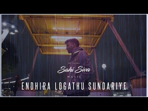 Endhira Logathu Sundariye - Cover by Sahi (ft. Vini)