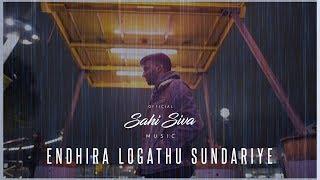 Endhira Logathu Sundariye Cover by Sahi ft Vini