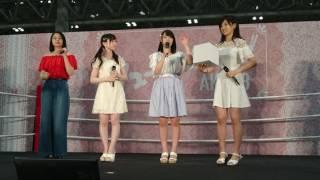 チーム8 AKB48 下尾みう 永野芹佳 人見古都音 山本瑠香.