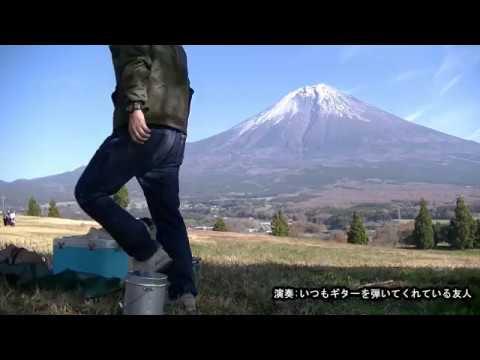 グローバル エコ ymca ヴィレッジ 富士山