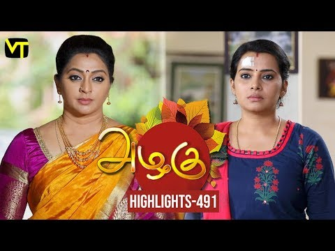 Azhagu Tamil Serial Episode 491 Highlights on Vision Time Tamil.   Azhagu is the story of a soft & kind-hearted woman's bonding with her husband & children. Do watch out for this beautiful family entertainer starring Revathy as Azhagu, Sruthi raj as Sudha, Thalaivasal Vijay, Mithra Kurian, Lokesh Baskaran & several others. Directed by K Venpa Kadhiresan  Stay tuned for more at: http://bit.ly/SubscribeVT  You can also find our shows at: http://bit.ly/YuppTVVisionTime  Cast: Revathy as Azhagu, Sruthi raj as Sudha, Thalaivasal Vijay, Mithra Kurian, Lokesh Baskaran & several others  For more updates,  Subscribe us on:  https://www.youtube.com/user/VisionTimeTamizh Like Us on:  https://www.facebook.com/visiontimeindia