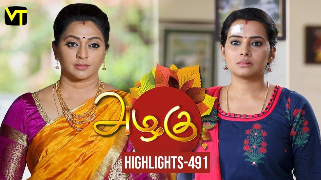 Azhagu - Tamil Serial   அழகு   Episode 491   Highlights