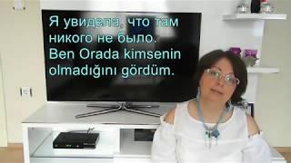 Турецкий язык с нуля. Урок № 39. Сложные придаточные предложения
