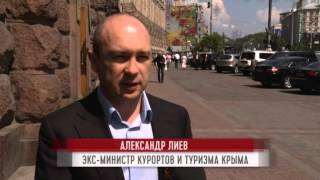 Украинцев призывают не ехать отдыхать на полуостров