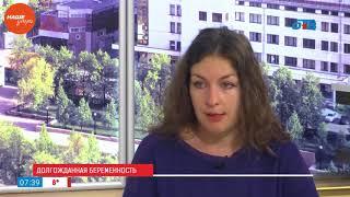 Наше УТРО на ОТВ – гость в студии Екатерина Воропаева