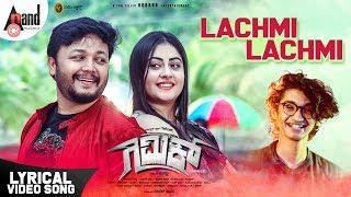 Gimmick | Lachmi Lachmi | Lyrical 2019 | Ganesh | Ronica Singh | Arjun Janya | Samy Pictures