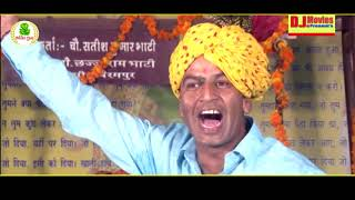 Baba Mohan Ram Bhajan 2020 || बक्सा रखियो घर का ध्यान || Chanderpal Tanwar || Bhakti Dhun