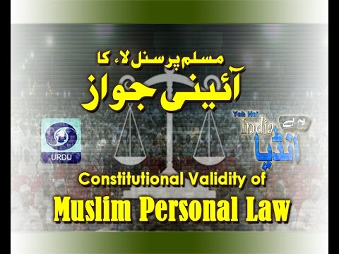 Constitutional Validity of Muslim Personal Law