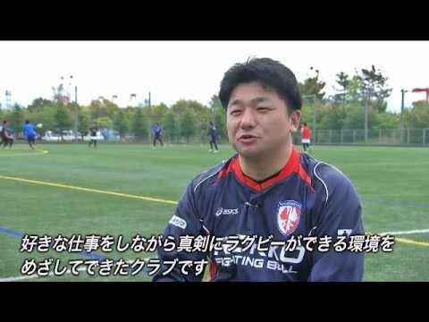 文の里ラグビークラブ   by DAISUKEDINHO