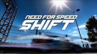 Need for Speed SHIFT прохождение часть 2