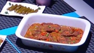 دجاج مع البطاطا والبهارات - ديما حجاوي وسلمى زوايدة