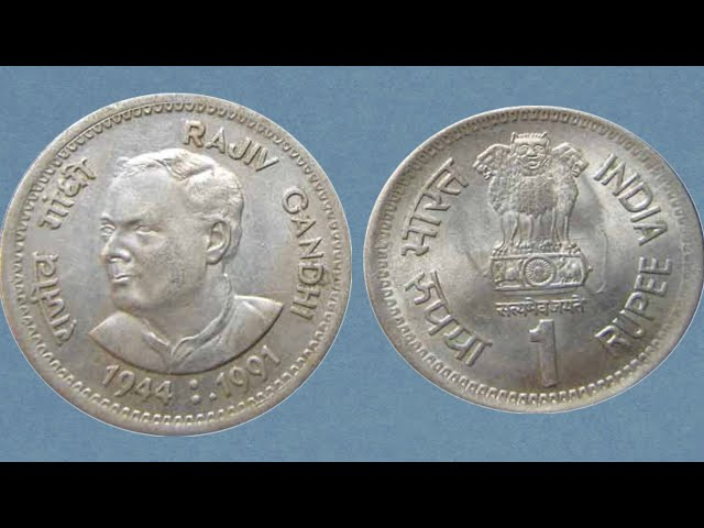 Old Coins (Rajiv Gandhi coin ) Hydrabad mint price || ?? ?????