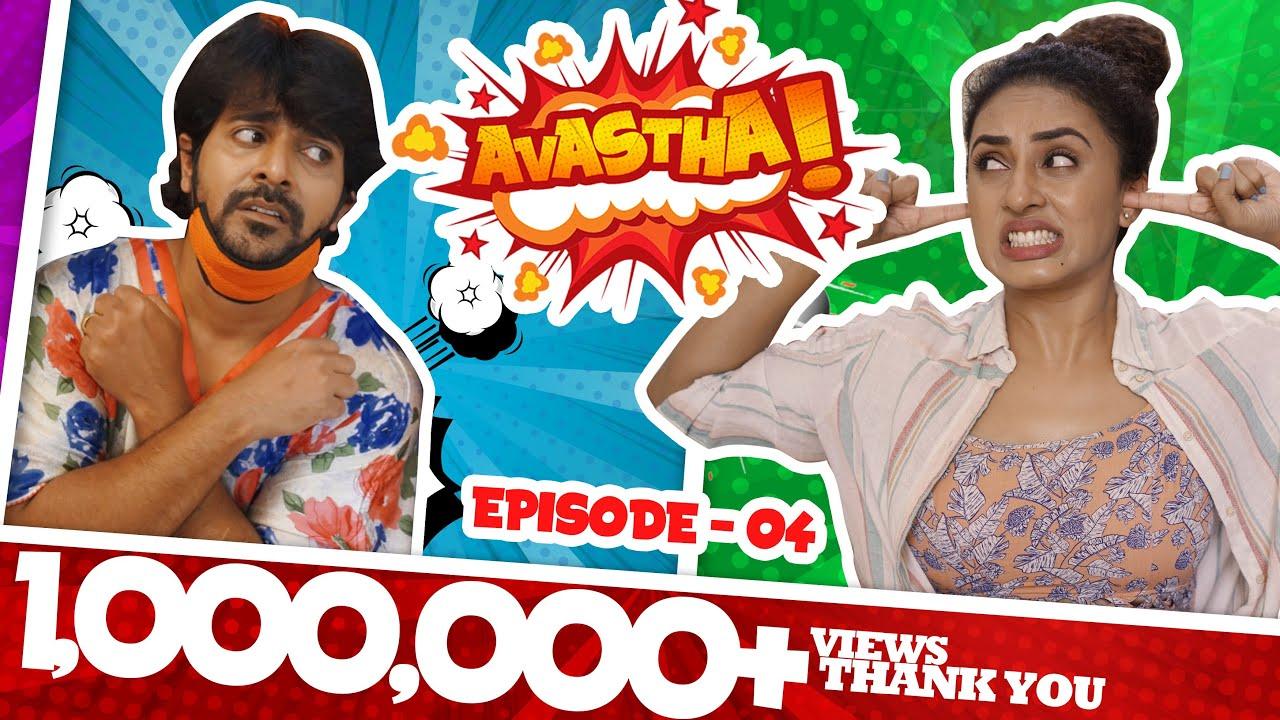 AVASTHA | Episode 04 | Web Series | Pearle Maaney | Srinish Aravind | S01E04