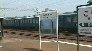 20年前の東北本線(好摩駅~目時駅)