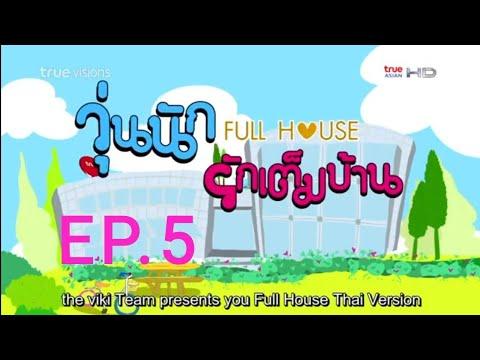 Full House (2014) Thai Drama || Ep. 5 Full [eng Subs]