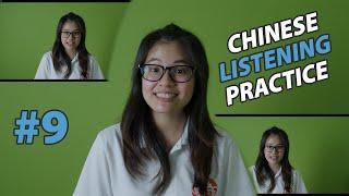 Mandaboo #9 | Chinese Listening Practice | Science