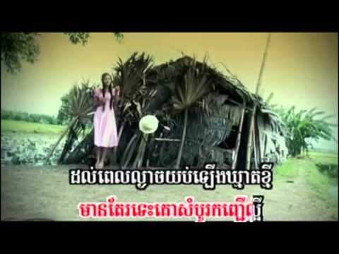 Cambodian Song - Sunday VCD 94 track 11 (#10) music