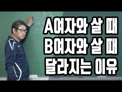 [대통인 영등포 학술원] 구성학 공개 강의(1) -