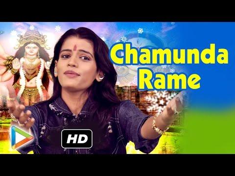 """Chamunda Rame"" By Rajal Barot || Gujarati Garba Song 2016 || Gujarati Devotional Song"