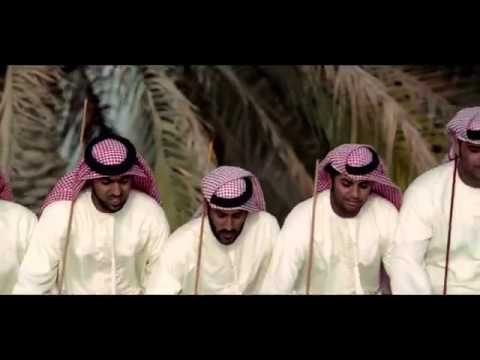 UAE Arab Dance. (United Arab Emirates Dance)
