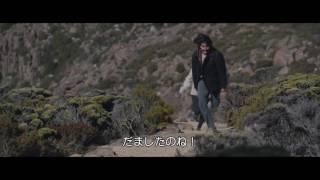 デヴ・パテル、ルーニー・マーラ本編映像解禁/『LION/ライオン ~25年目のただいま~』