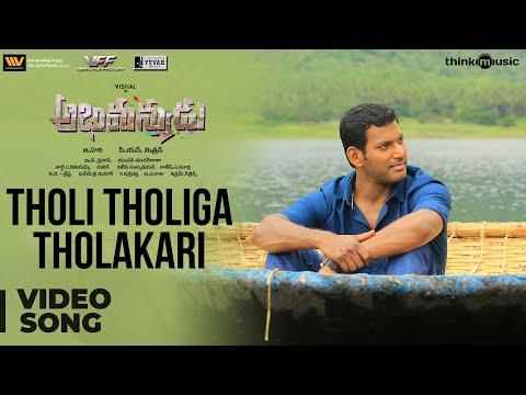 Abhimanyudu | Tholi Tholiga Tholakari Video Song | Vishal, Samantha | Yuvan Shankar Raja