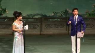 樓台會之良朋(葉慧芬 李清媚)仙樂粵曲班導師演唱14-5-2012沙田大會堂
