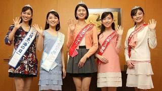 2012年度のミス日本がバレンタインデーの2月14日、東京・銀座の...