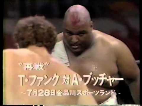 Terry Funk & Dick Slater vs Abdullah The Butcher & Rufus R. Jones (07/21/1978)