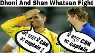 आईपीएल में धोनी की कप्तानी में खेलने को लेकर वॉटसन ने कही ये बात