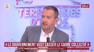 Pascal Pavageau sur la Fonction publique