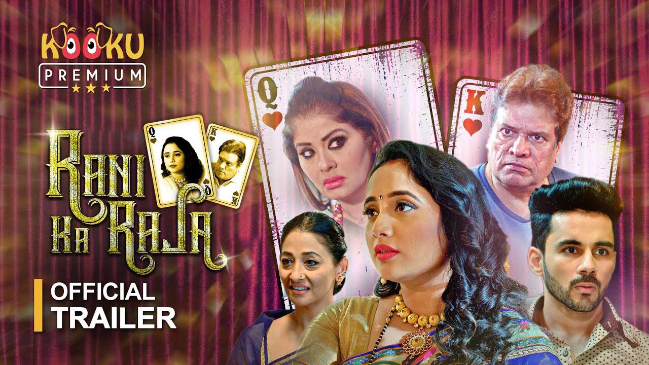 Download Rani ka Raja | #OfficialTrailer | www.KOOKU.app #StreamingNOW